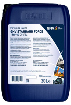 Моторное масло GNV Standard Force 15W-40 CI-4/SL